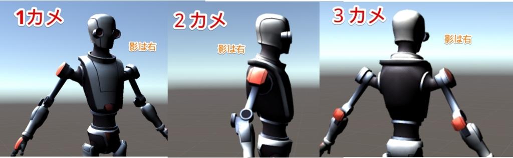 f:id:tsubaki_t1:20160630032441j:plain