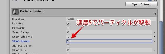 f:id:tsubaki_t1:20160722232538j:plain
