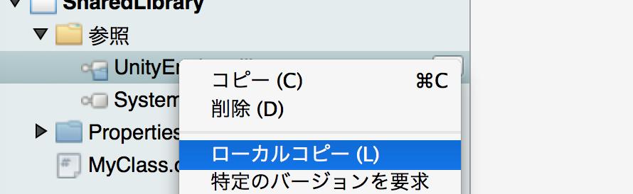 f:id:tsubaki_t1:20160725233202p:plain