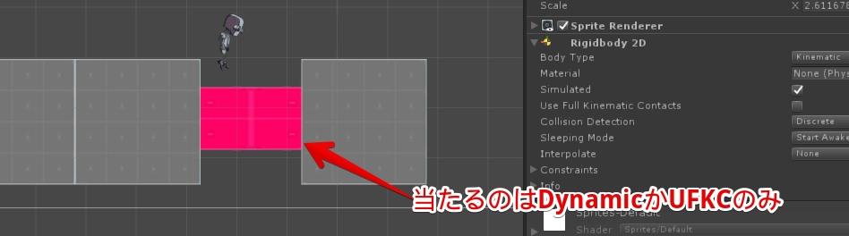 f:id:tsubaki_t1:20160911224534j:plain