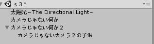 f:id:tsubaki_t1:20170201010804j:plain