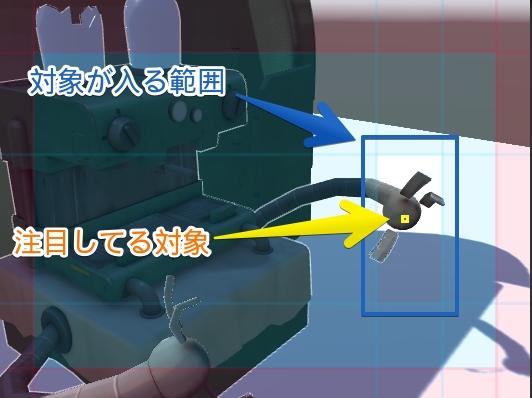 f:id:tsubaki_t1:20170318223838j:plain
