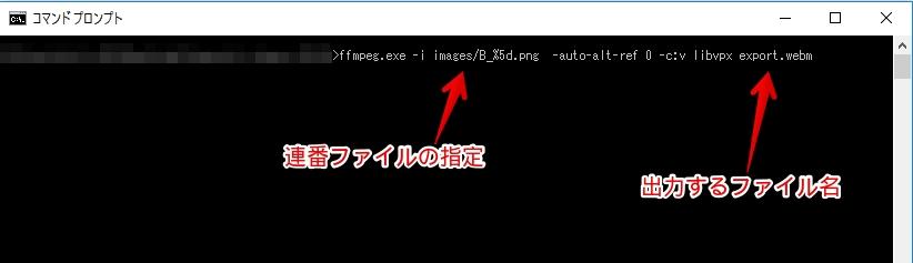 f:id:tsubaki_t1:20170320132525j:plain
