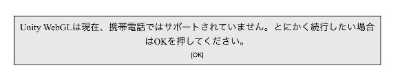 f:id:tsubaki_t1:20170331234324j:plain