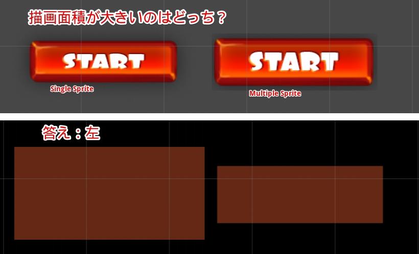 f:id:tsubaki_t1:20170405223126j:plain
