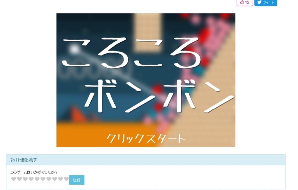 f:id:tsubaki_t1:20170601013027j:plain