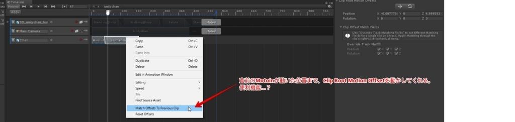 f:id:tsubaki_t1:20170612232416j:plain
