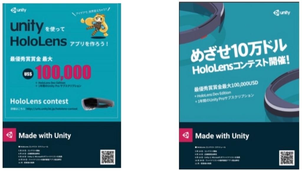 f:id:tsubaki_t1:20170705144330j:plain