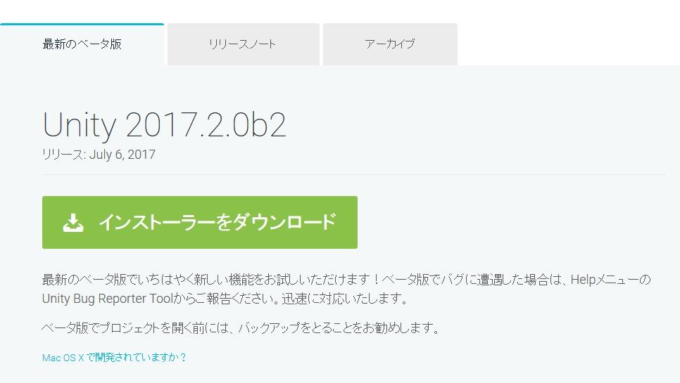 f:id:tsubaki_t1:20170708232347j:plain
