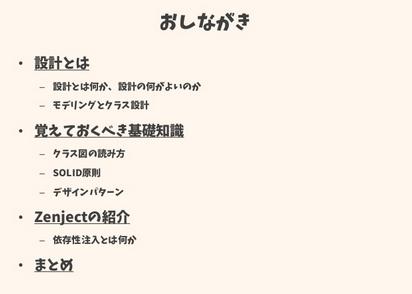 f:id:tsubaki_t1:20171127085304j:plain