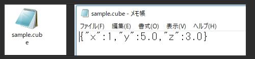 f:id:tsubaki_t1:20171213234003j:plain