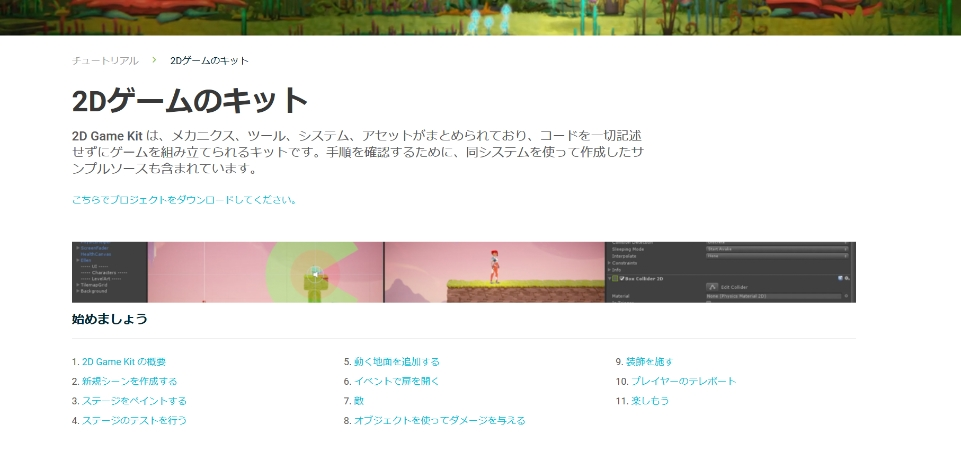 f:id:tsubaki_t1:20180414221217j:plain