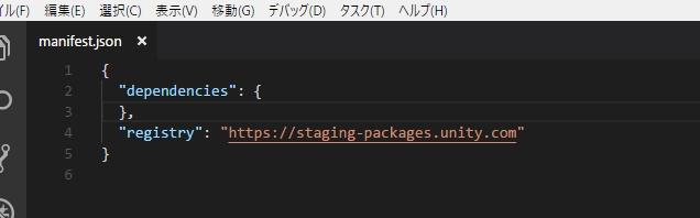 f:id:tsubaki_t1:20180523000423j:plain