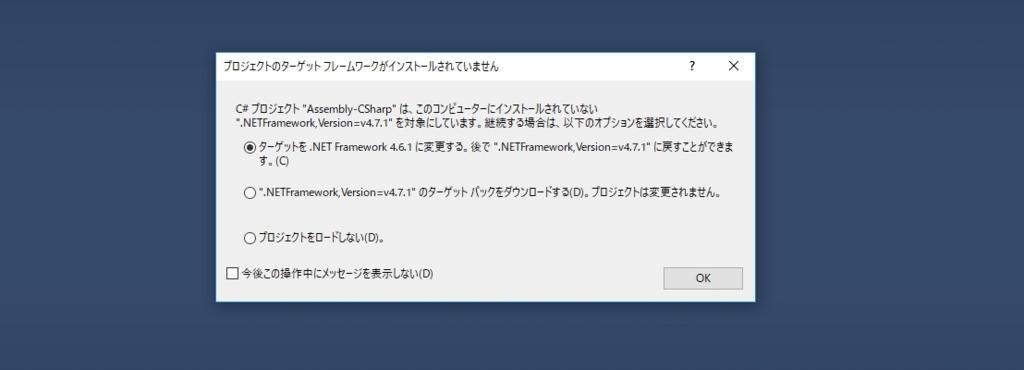 f:id:tsubaki_t1:20180617025211j:plain