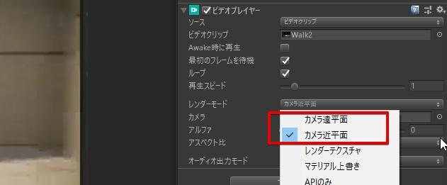 f:id:tsubaki_t1:20180829233757j:plain