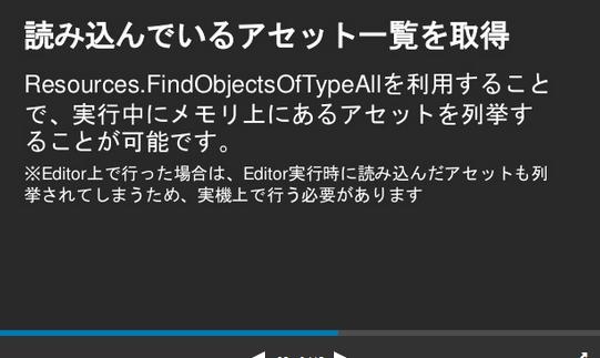 f:id:tsubaki_t1:20180831015931j:plain