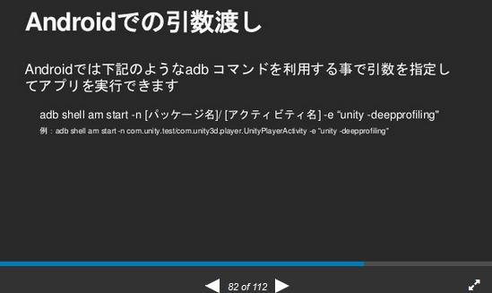f:id:tsubaki_t1:20180831021327j:plain