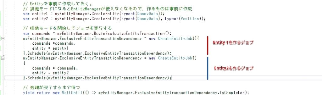 f:id:tsubaki_t1:20180902202405j:plain
