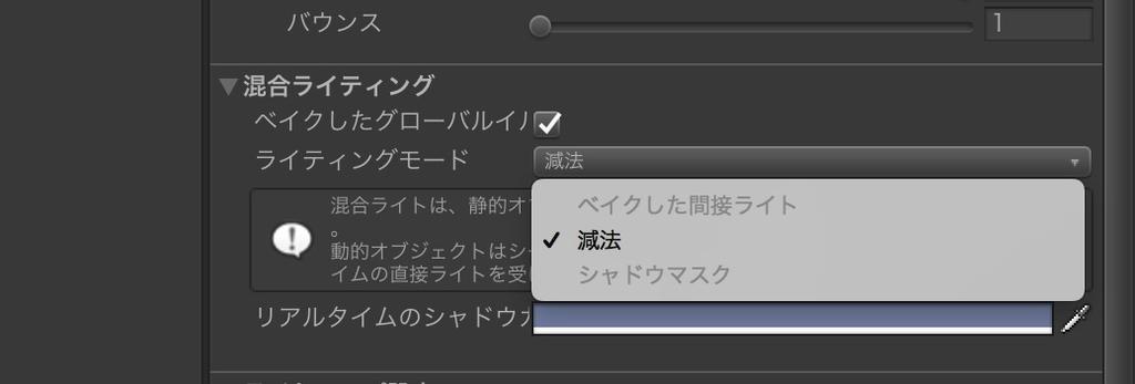 f:id:tsubaki_t1:20180907220221j:plain