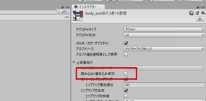 f:id:tsubaki_t1:20181117221858j:plain