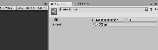 f:id:tsubaki_t1:20181210231312j:plain