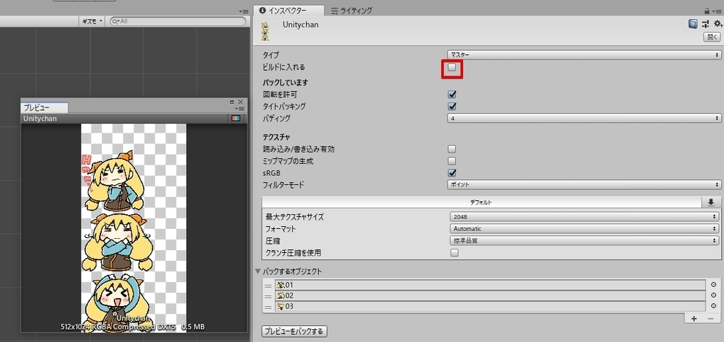 f:id:tsubaki_t1:20181214211010j:plain