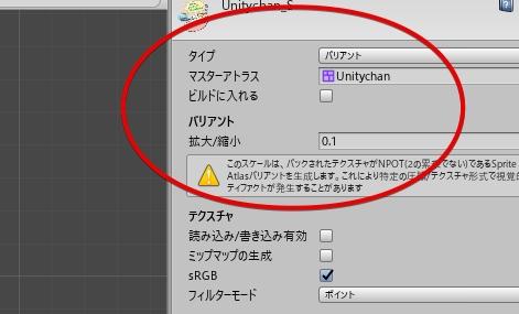 f:id:tsubaki_t1:20181214223303j:plain