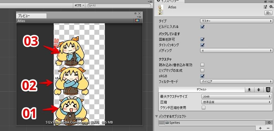 f:id:tsubaki_t1:20181224015603j:plain