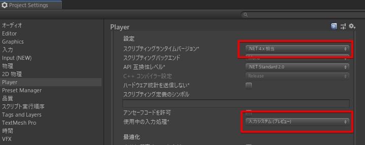 f:id:tsubaki_t1:20190107212823j:plain