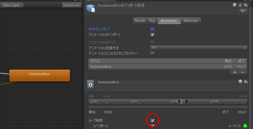 f:id:tsubaki_t1:20190111202502j:plain