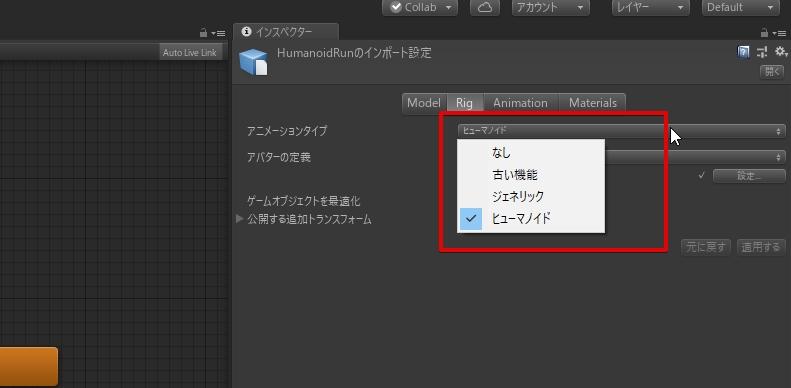 f:id:tsubaki_t1:20190111203901j:plain
