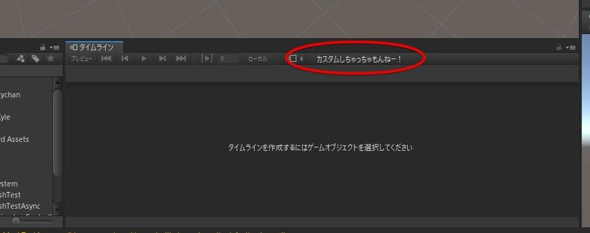 f:id:tsubaki_t1:20190121202409j:plain