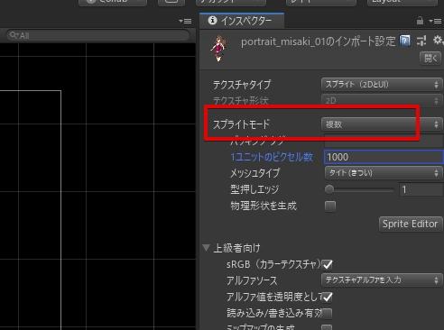 f:id:tsubaki_t1:20190123001926j:plain