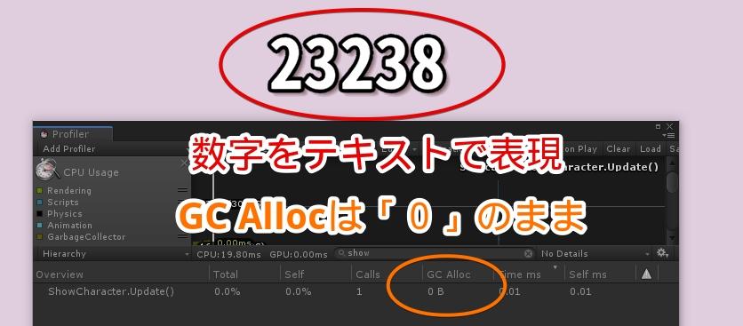 f:id:tsubaki_t1:20190204025051j:plain