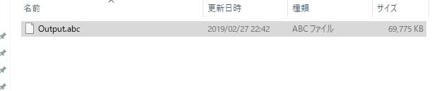 f:id:tsubaki_t1:20190227225125j:plain