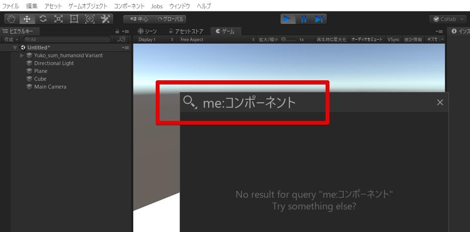 f:id:tsubaki_t1:20190301004015j:plain