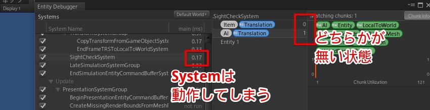 f:id:tsubaki_t1:20190310214122j:plain