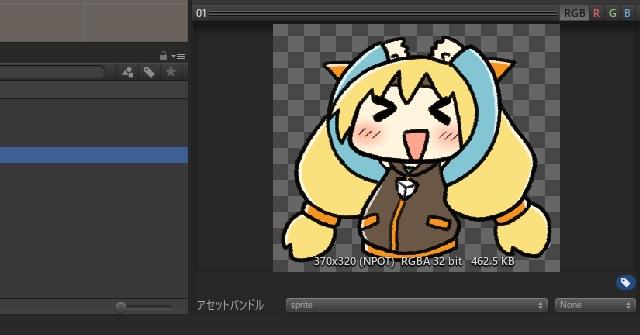 f:id:tsubaki_t1:20190316161611j:plain