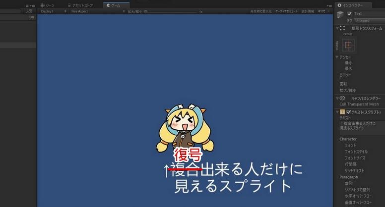 f:id:tsubaki_t1:20190317044011j:plain