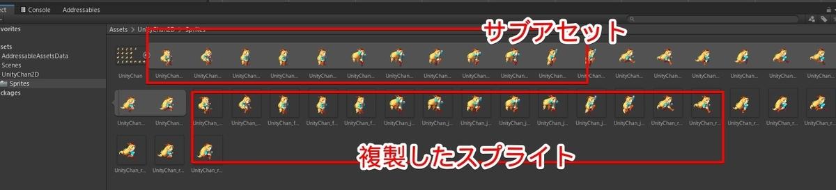 f:id:tsubaki_t1:20190617234443j:plain