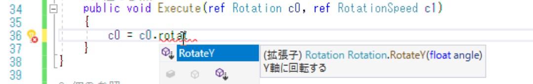 f:id:tsubaki_t1:20191023222717j:plain