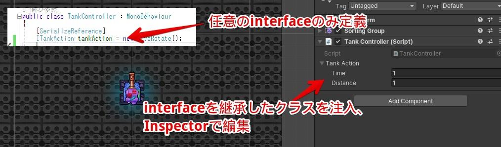 f:id:tsubaki_t1:20191031221044j:plain
