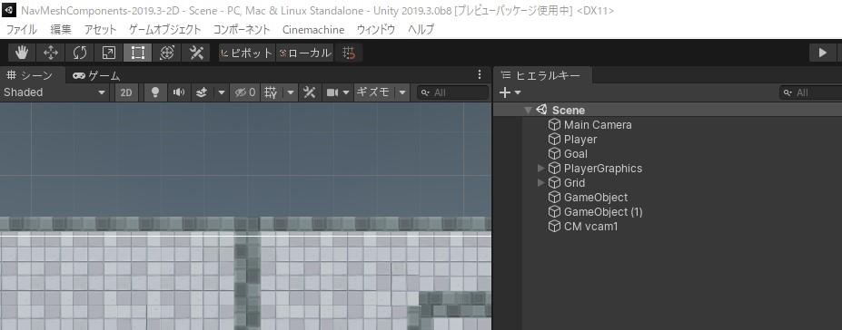 f:id:tsubaki_t1:20191107235611j:plain