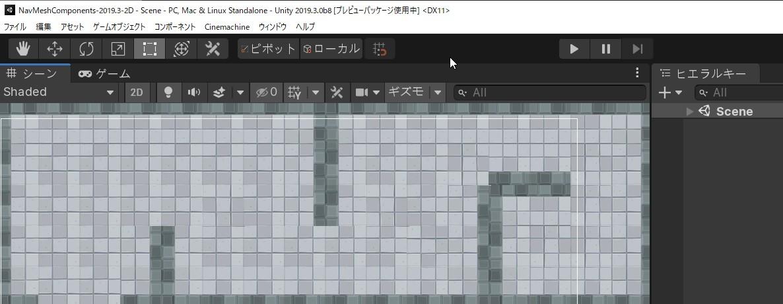 f:id:tsubaki_t1:20191107235638j:plain