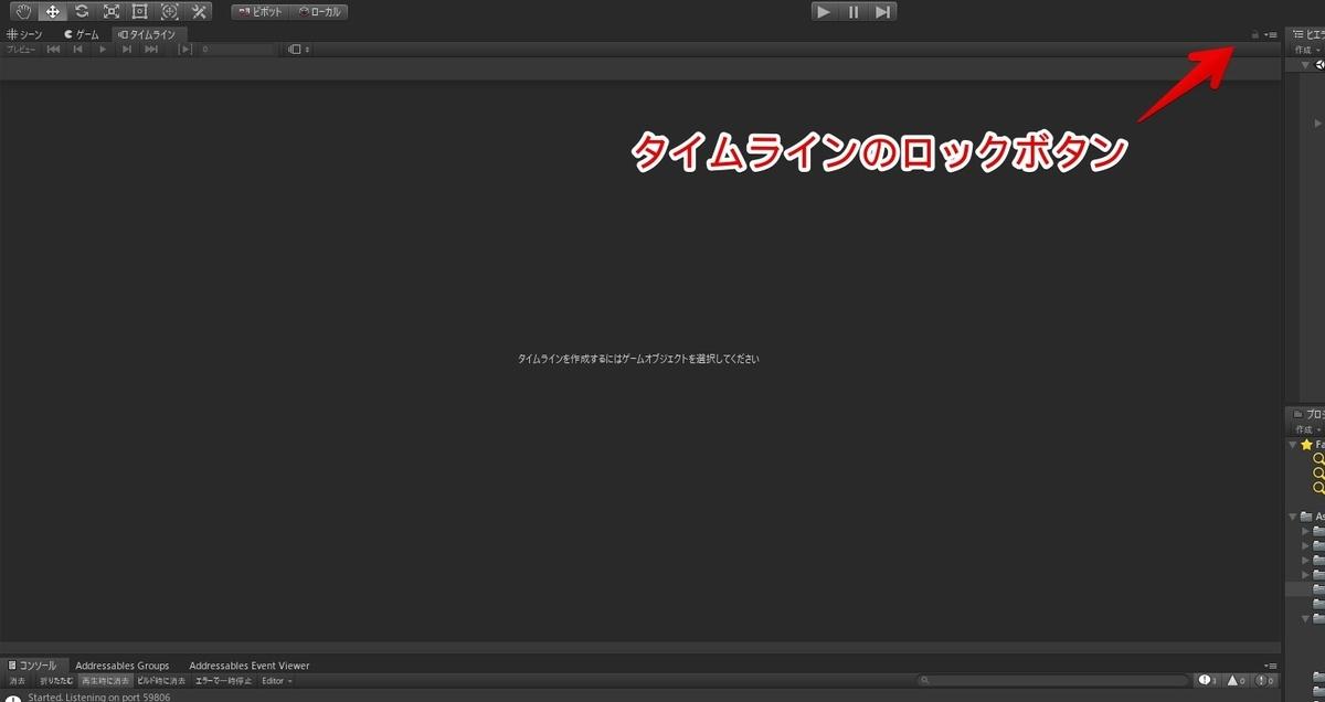 f:id:tsubaki_t1:20191108000355j:plain