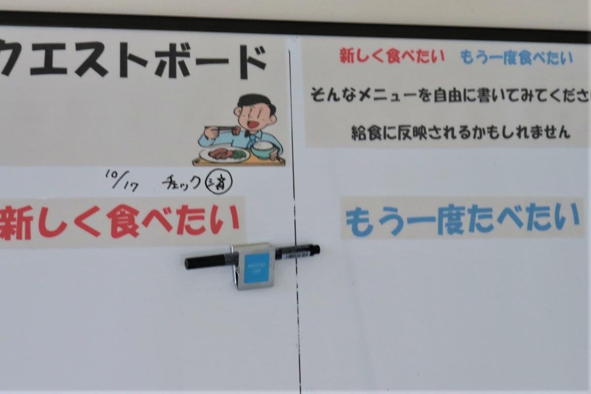 f:id:tsubakiakira:20191115230531j:plain