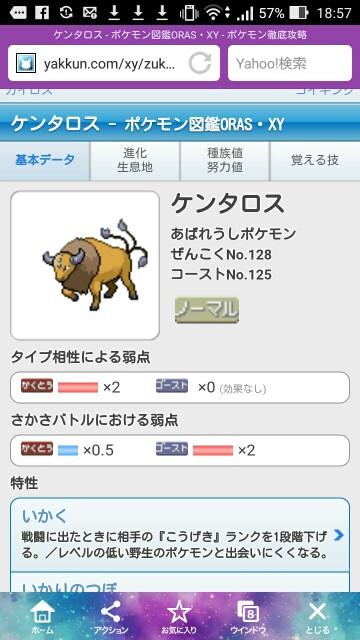 f:id:tsubakidoh:20161104185848j:image