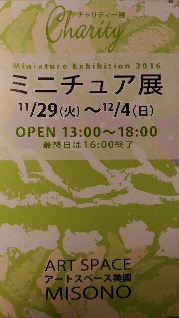 f:id:tsubakidoh:20161125171415j:image