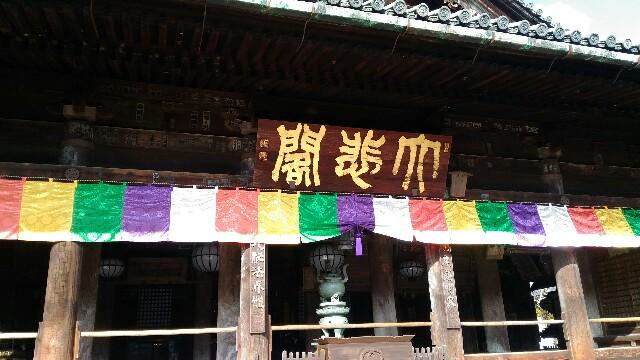 f:id:tsubakidoh:20161128175201j:image
