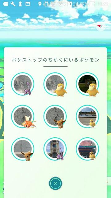 f:id:tsubakidoh:20161209041026j:image
